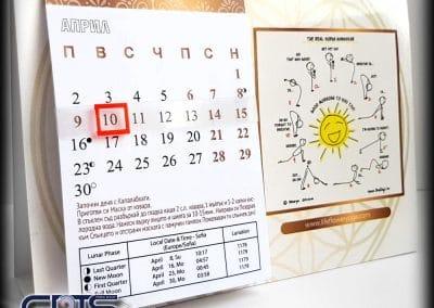 календар пирамидка